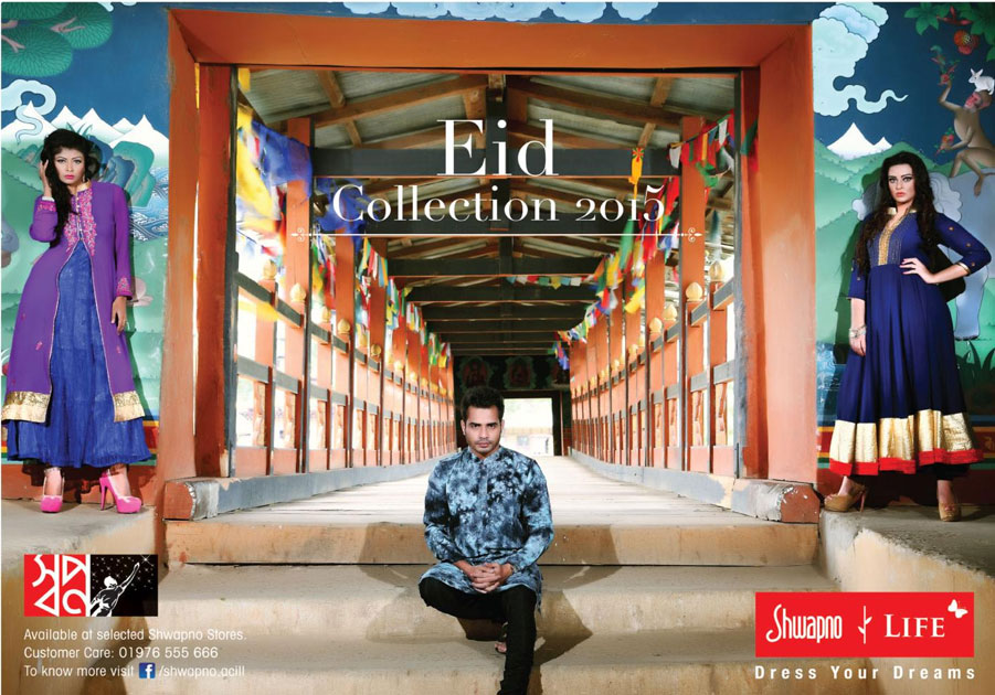 Shwapno-Life---Eid-Collection-2015-2