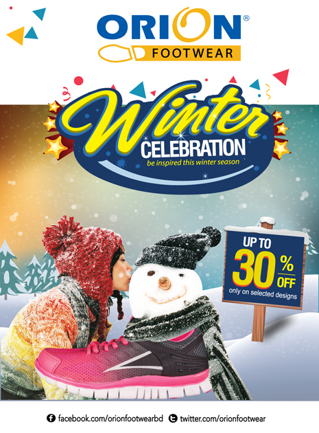 Orion Footwear Winter Celebration 2
