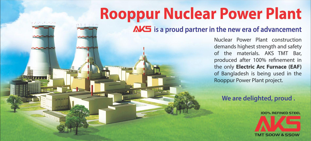 AKS Rooppur Project Press Ad 2