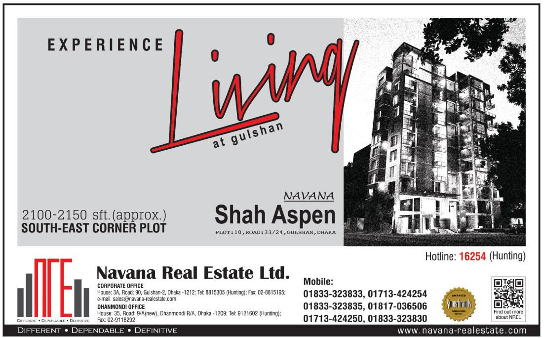 navana real estate It was the beginning of a successful career in the automotive, construction & real estate business he played a major role in establishing navana limited as the premier car company in bangladesh and in setting up aftab automobiles.