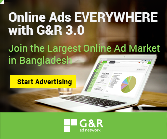 G&R Ad Network - 2