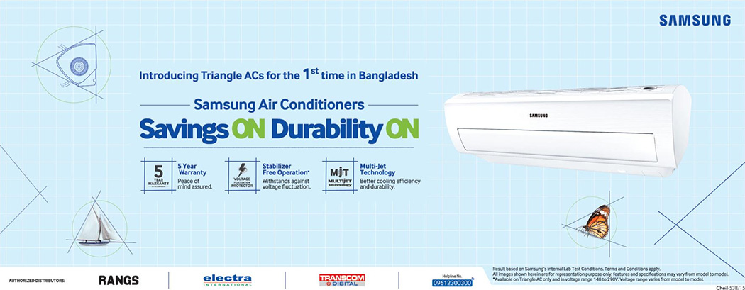 Samsung AC Press Ad - Ads of Bangladesh