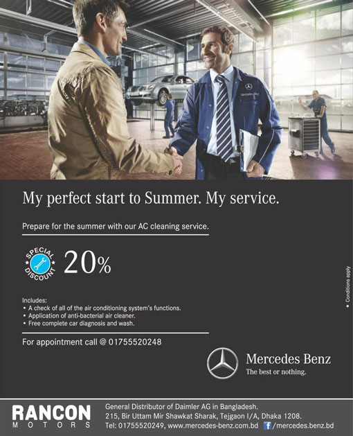 Mercedes benz press communication ads of bangladesh for Mercedes benz customer service usa