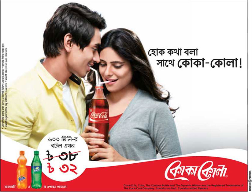 The gallery for --> Coca Cola Tv Commercial Ads