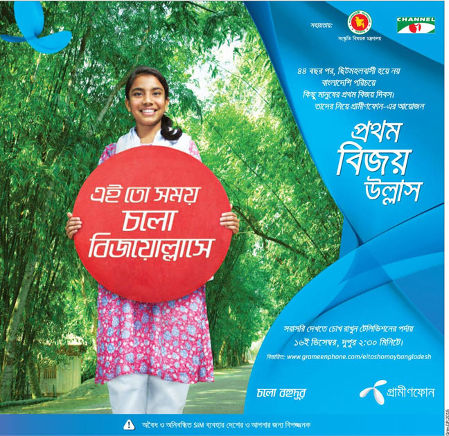 grey advertising bangladesh ltd Grey advertising bangladesh ltd is one of the newest ad agencies as well started only in 1996, grey advertising bangladesh ltd has been able to strengthen its.