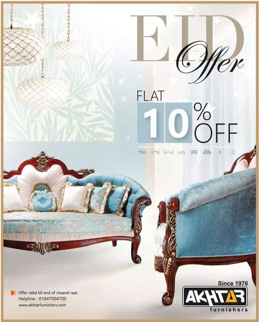 Akhtar Furniture Eid Offer 39 - Ads of Bangladesh   eid furniture
