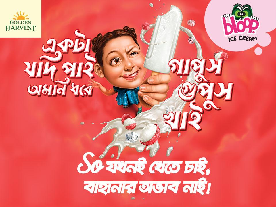 Bloop-Ice-Cream-Campaign-2