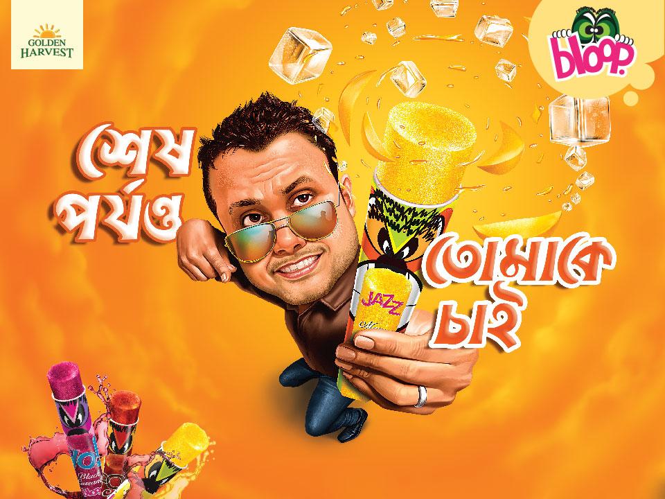 Bloop-Ice-Cream-Campaign-3