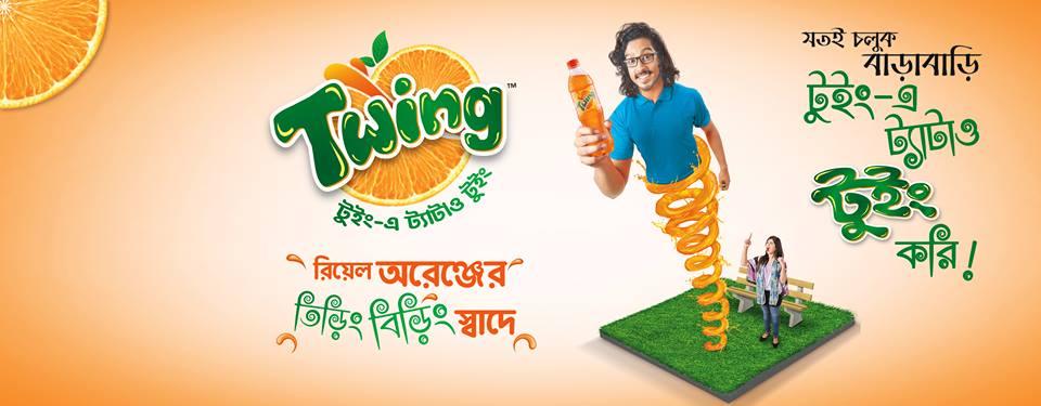 frutika bangladesh