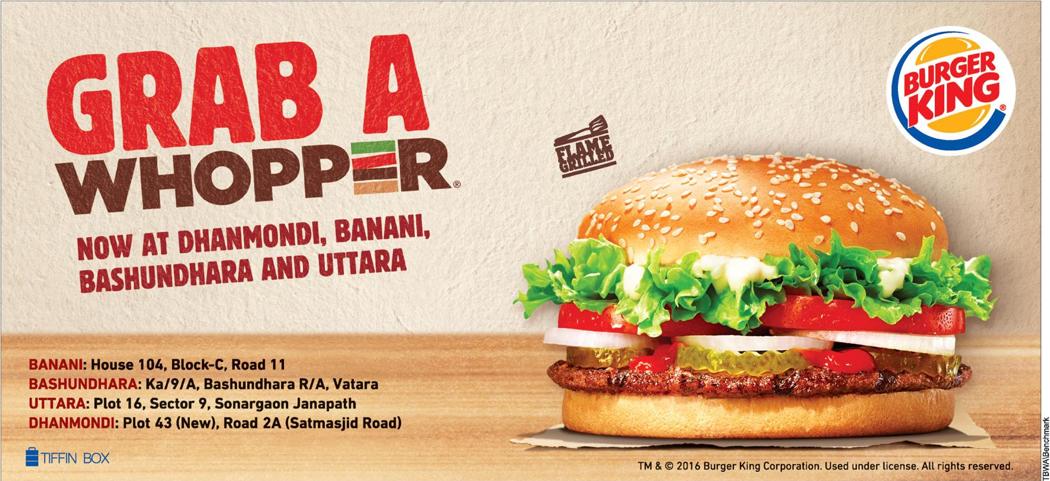 Burger King Press Ad Ads Of Bangladesh