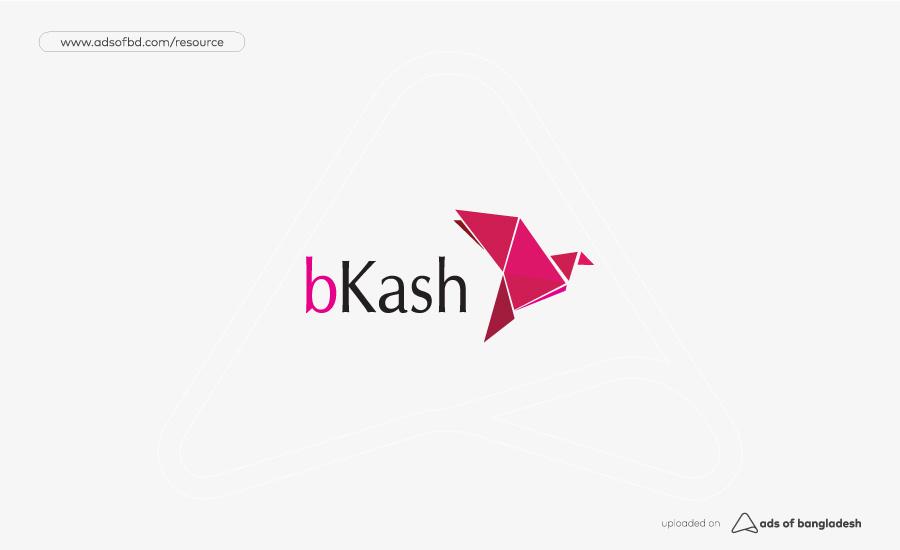 Bkash Vector Logo - Ads of Bangladesh