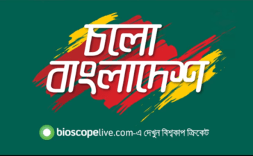 Grameenphone-Cholo-Bangladesh-Campaign-2019