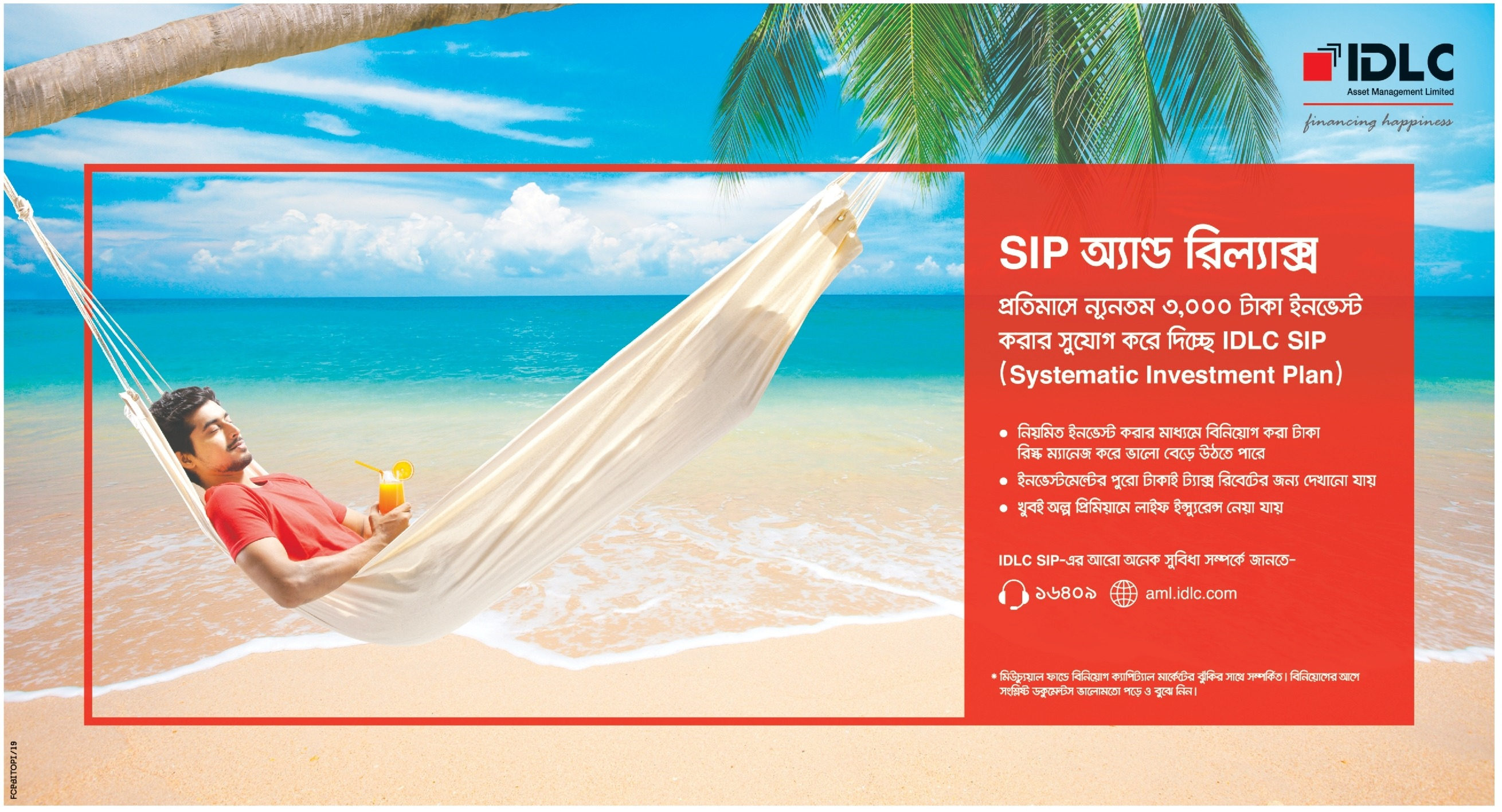 IDLC Systematic Investment Plan (SIP) Press Ad