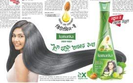 Kumarika Hair Oil Press Ad