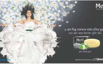 Meril Milk & Beli Soap Bar Press Ad