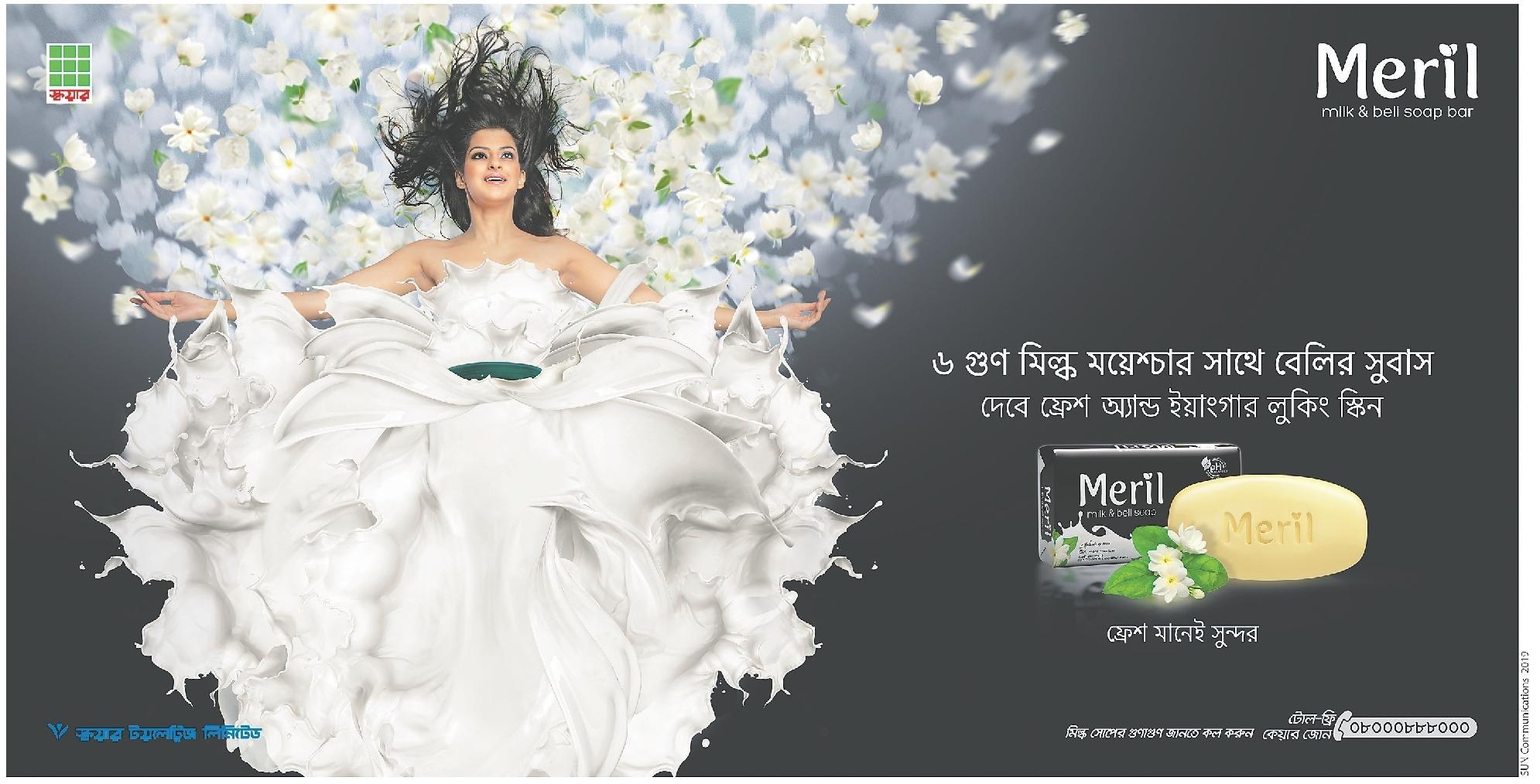 Meril Milk & Beli Soap Bar Press Ad