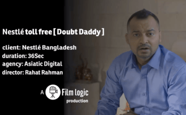 Nestle Toll Free - Doubt Daddy