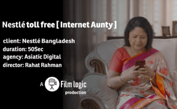 Nestle Toll Free - Internet Aunty