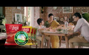 Radhuni Basic Spice - Amar Radhuni Ami Jani Campaign