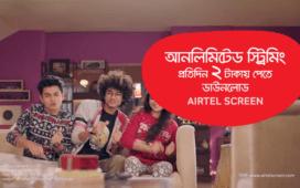 Airtel Bangladesh Streaming & Gaming TVC