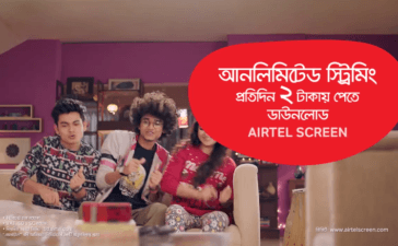 Airtel Bangladesh Streaming & Gaming TVC