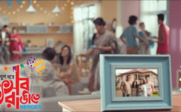 Berger Paints BD - Anniversary TVC