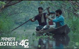 Grameenphone Abar Dekha Commercial