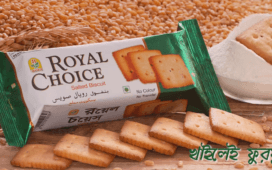 Banoful Royal Choice Biscuit